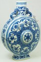 CHINESE QING BLUE & WHITE PORCELAIN FLASK VASE