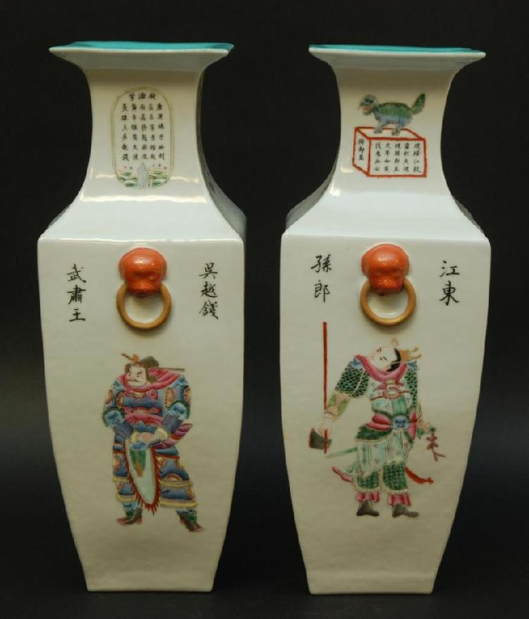 Pr CHINESE SQUARE BALUSTER PORCELAIN POEM VASES