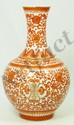 18th C CHINESE ORANGE & GOLD QIANLONG FLORAL VASE
