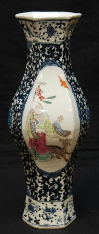 19th C CHINESE BLUE & WHITE PORCELAIN VASE