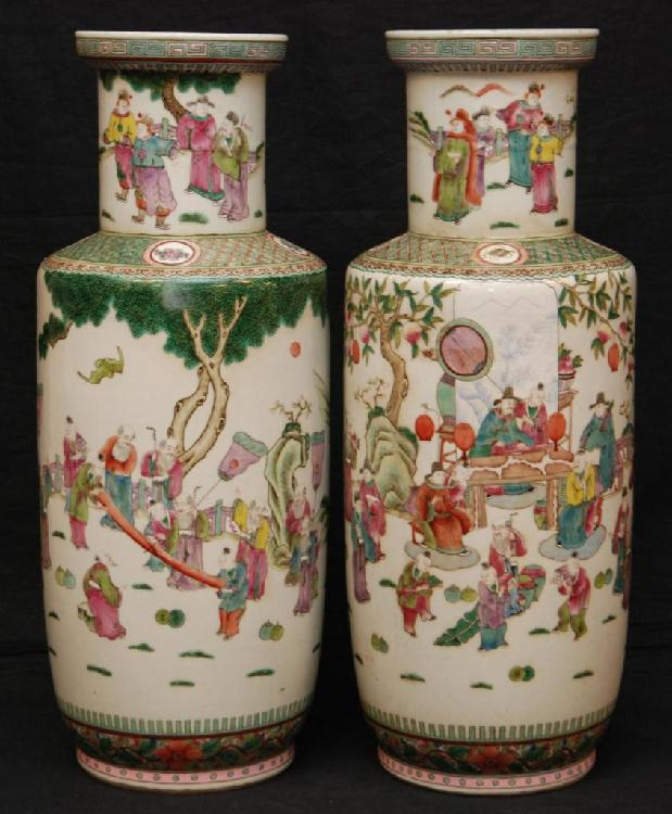 Pr OF 19th C CHINESE FAMILLE ROSE PORCELAIN VASES