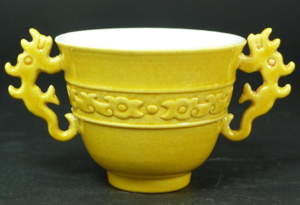 18th C CHINESE YELLOW GLAZE DRAGON HANDLES CUP