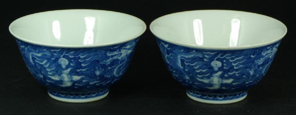 Pr OF 18th C CHINESE BLUE & WHITE PORCELAIN BOWLS
