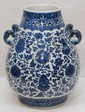 18th C CHINESE BLUE & WHITE PORCELAIN VASE