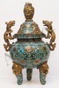CLOISONNE ENAMEL AND GILT-BRONZE TRIPOD CENSER