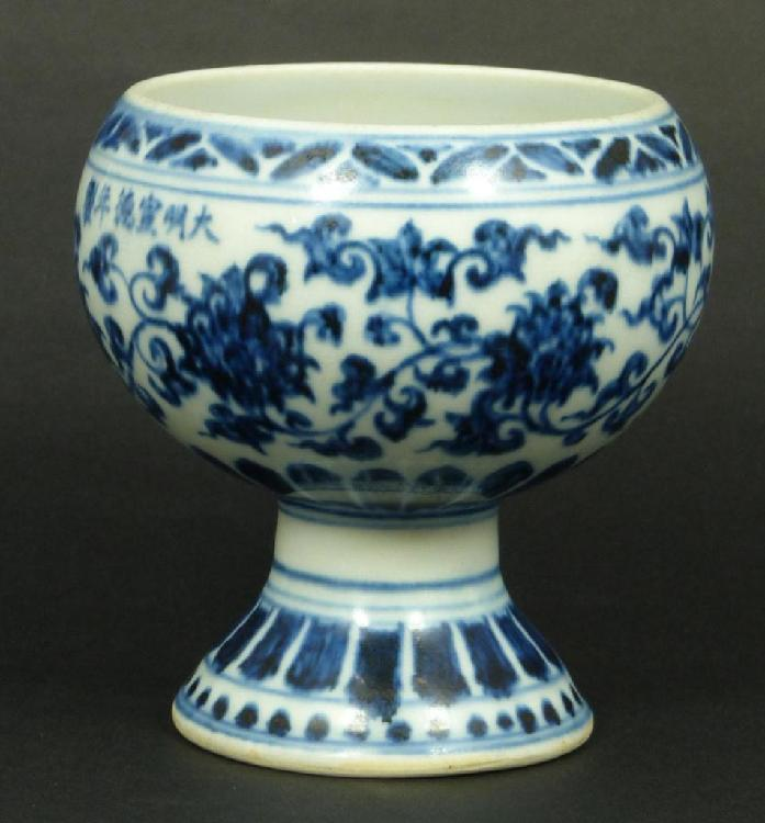 18th C CHINESE MING XUANDE BLUE & WHITE STEM CUP
