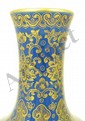 18th CENTURY CHINESE BLUE & GOLD BOTTLE VASE