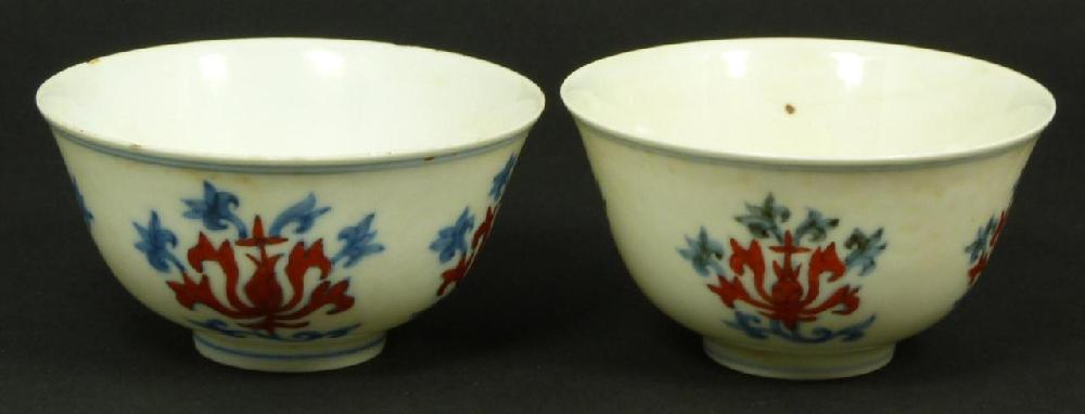 17th/18th C CHINESE BLUE WHITE & IRON RED BOWLS