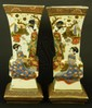 PAIR OF JAPANESE ENAMELED GUASES DEPICTING MAIDENS