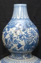 15th C CHINESE BLUE & WHITE DOUBLE GOURD VASE