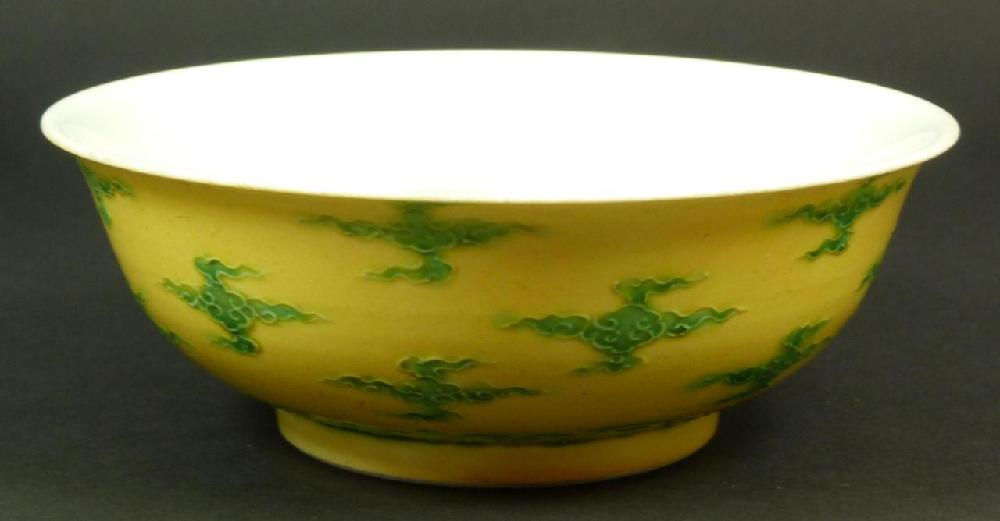 18th C CHINESE GREEN CLOUD PORCELAIN BOWL
