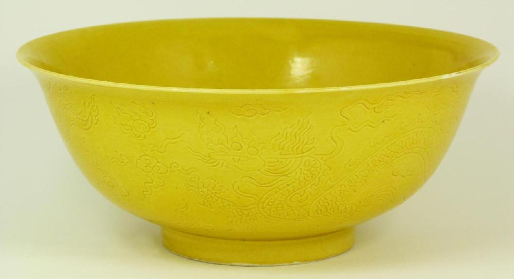 15th C CHINESE YELLOW GLAZE DRAGON BOWL