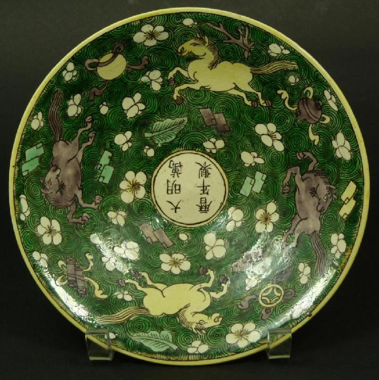 17th/18th C CHINESE PORCELAIN FAMILLE VERTE BOWL