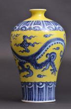 Chinese Yellow and Blue Meiping Dragon Vase