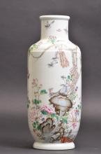 Chinese Handpainted Porcelain Peacock Vase