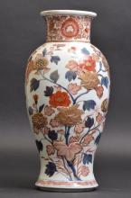 Chinese TriChrome Red, Blue, and Gold Porcelain Vase