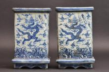 Pair of Chinese Blue and White Porcelain Yin and Yang