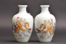 Pair of Handpainted Chinese Porcelain Vases