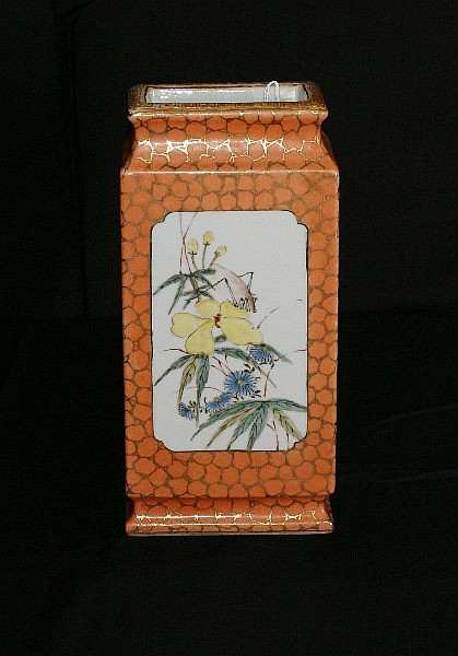 19th/20th C Chinese porcelain rectangular shaped