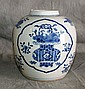 19th C chinese blue and white porcelain mirror jar.