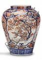 Large Japanese imari porcelain vase, , Baluster form, decorated in the typical palette.