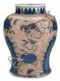 Good Chinese Wucai porcelain jar, transitional period, Baluster form, lappet band to neck over well enameled mythical beasts and blue u