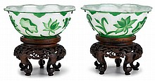 Pair of Peking glass bowls, 19th century,