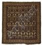 Konagkend Kuba rug, northeast caucasus, circa late 19th century,
