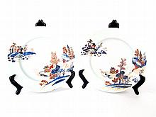 Pair of Chinese Export porcelain Imari soup plates, mid 18th century,