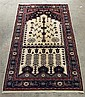 Afghan carpet, circa 2nd half 20th century,