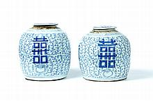 PAIR OF PORCELAIN GINGER JARS.