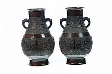 PAIR OF BRONZE VASES.