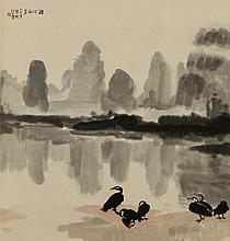 SCROLL PAINTING SIGNED XU BEIHONG (CHINA, 1895-1953).
