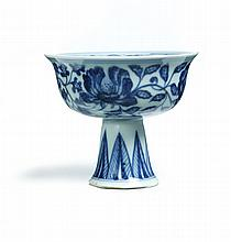 PORCELAIN FOOTED BOWL.