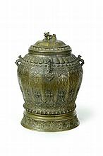 BRONZE JAR OR CENSER.