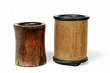 TWO BRUSH POTS.