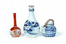 THREE PIECES OF ASIAN CERAMICS.