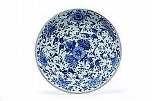 CHINESE EXPORT SAUCER DISH.