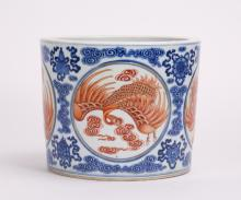 CHINESE PORCELAIN PLANTER WITH PHOENIX SCENE