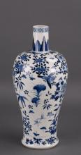 BLUE WHITE PORCELAIN MEIPING WITH BIRD SCENE