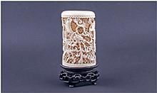 Chinese Very Fine Nineteenth Century Ivory Brush