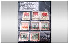 Stamps. China ''communist'' + peoples republic