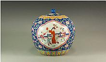 Chinese - Early 20th Century Hand painted Lidded Jar, In Brightly Coloured Decoration Around Painted Figures and Scenes. Height 9.5 Inches.
