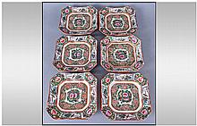 Chinese Early To Mid 20th Century Set Of Six
