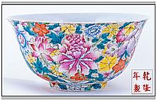 Fine Quality Chinese Painted Floral Decorated Bowl