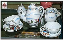 Japanese Tea Set Comprising 6 Cups, 5 Saucers,