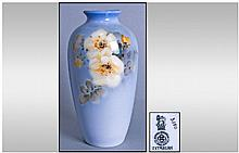 Royal Doulton Hand Painted Titanian Vase, pale