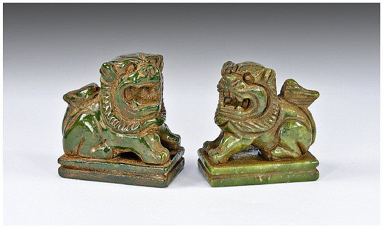 Pair of Jade Lion Figures.