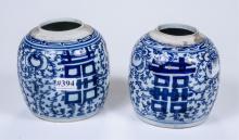 Pair blue/white 19th century Japanese jars