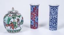 Chong wood & son two vases- red & blue & blue &